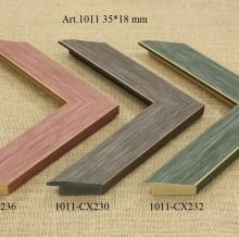 1011-CX236 , 1011-CX230 , 1011-CX232