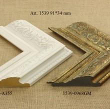 1539-A355 , 1539-0968GM
