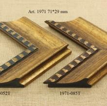 1971-052T , 1971-085T