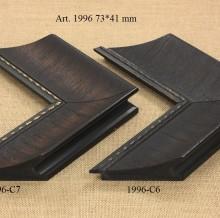 1996-C7 , 1996-C6