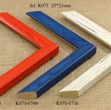 K071-1710 1709 1716
