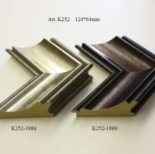 K252-1988 1989