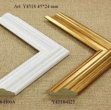 Y4518-H00A , Y4518-G25