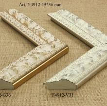 Y4912-G36 , Y4912-V31