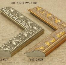 Y4912-V07 , Y4912-G28