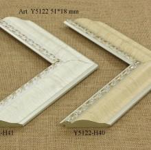 Y5122-H41 , Y5122-H40