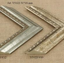 Y5122-V12, Y5122-V09