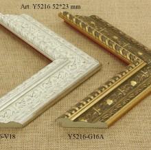 Y5216-V18 , Y5216-G16A
