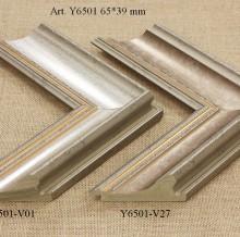 Y6501-V01 , Y6501-V27